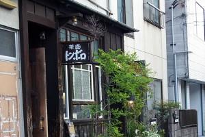 喫茶店トンボロ